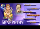 SP Balasubramaniam Musical Hits Ganapathy Lord Vinayaka Devotional Songs