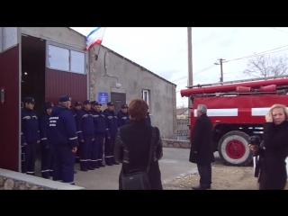 пожарная часть в с.Оленевка начало истории 15.12.2015г.