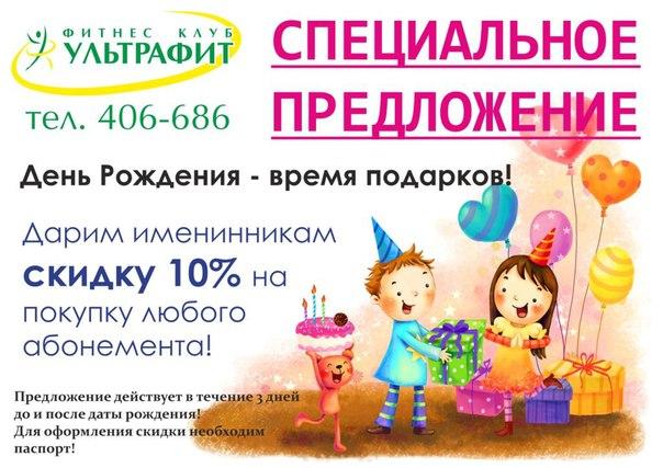 Миостимуляторы в казахстане