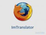 Обучающий курс по лучшим расширениям для Mozilla Firefox® - Переводчик ImTranslator для FireFox
