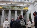 Дом Коминтерна - памятник архитектуры, построен в 1933-1940 гг. по проекту Ильи Голосова
