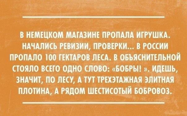 Если не изменить закон, то прокуратура может убить идею Антикоррупционного бюро, - Касько - Цензор.НЕТ 6057