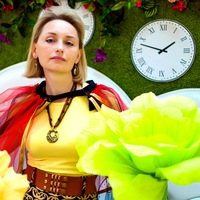 Ирина Утцаль