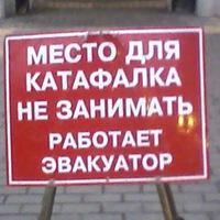 Evgeny Khortov