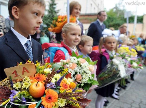 Image result for первоклашки идут в школу