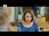 Дневник Луизы Ложкиной / серия 9 из 20 / 2016