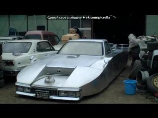 «С моей стены» под музыку Форсаж 3 - Саундтрек Из Машины Вин Дизеля. Picrolla