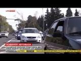 LifeNews про БПАNРепортаж БПАН