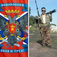 Дусмуханов Владимир