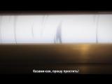Рай Грисаи / Grisaia no Rakuen - 2 сезон спэшл 4 (Субтитры)