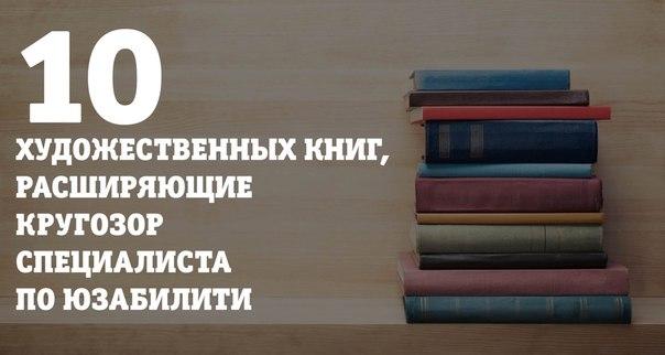 книги фантастика лучшее современные