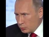 Мой лучший друг это президент Путин