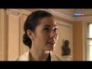 Лекарство против страха HD 5 серия из 16 драма мелодрама сериал