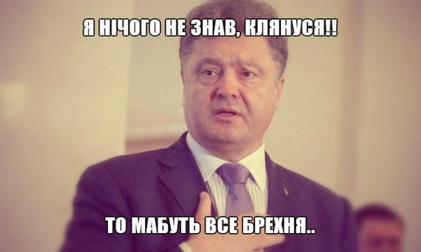 """Замминистра юстиции, фирташевский юрист Петухов работал в """"Карпатыгаз"""", которая готовит иск против Украины на $3 млрд, - """"Наші гроші"""" - Цензор.НЕТ 4460"""