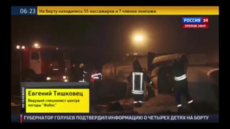 Крушения Боинга 2 737 FZ981 в Ростове 19.03.16 НЕ БЫЛО! Часть вторая, еще больше фактов!