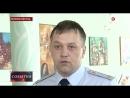 Новгородский чиновник попался на распространении детской порнографии