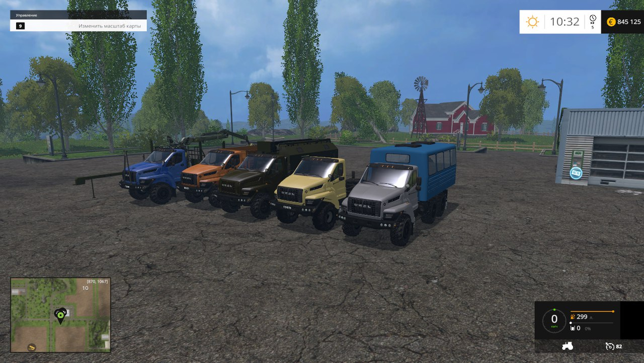 Пак Урал NEXT для Farming Simulator 2015 - Скриншот 3