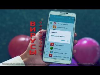 Как скачать приложение без вирусов и удалить вирус, если он попал на устройство(1)