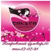 Beauty Studio Sakura I Сыктывкар