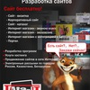 """"""" TATA -IT """" - Создание и разработка сайтов."""