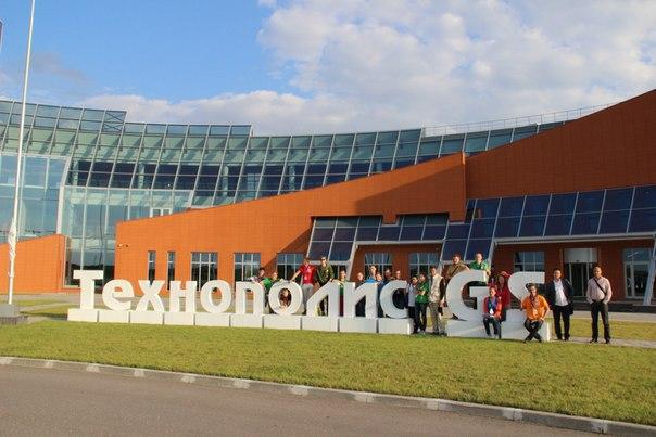 Технополис GS обеспечит 200 высокооплачиваемых рабочих мест для Калининградской области