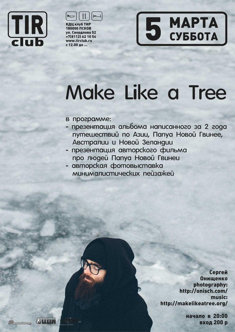 Афиша Псков Make Like a Tree TIR club, Псков