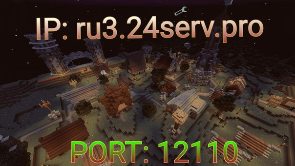 Сервер MinePlay для 0.12.3
