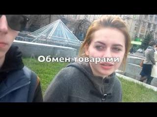 """Украинцы по-прежнему видят в ЕС """"Советский Союз"""", только """"хороший"""" (5 апреля 2016) :"""