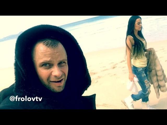 Съёмки моего клипа Любовь моя Остров любви продолжаются на Сейшелах