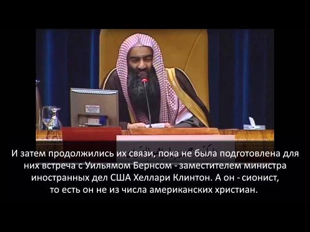 Шейх Хамад Аль-Усман Козни ихванов, Саудия, кутбист Абу Мухаммад Аль-Макдиси