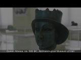 Персия. Лица Империи Ахеменидов