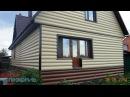Альта Профиль Block House - виниловый сайдинг под бревно, установка