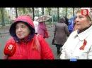 Новосибирск НОВОСТЬ ДНЯ Праздник Победы 13 05 2016