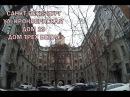 Санкт-Петербург. Кронверкская улица, дом 29.