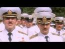 Прикольное принятие Присяги на верность Украине (отрывок из фильма 72 метра )