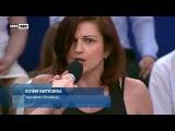 Юлия Витязева: Выйти 9 мая с Георгиевской лентой на Украине - это подвиг!