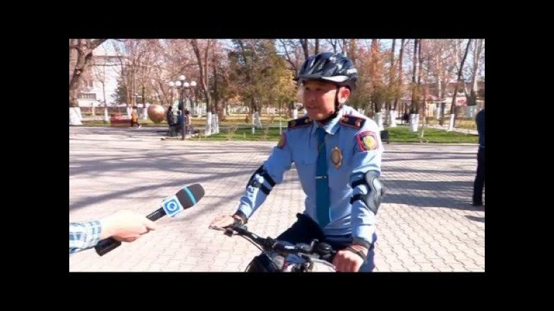 В Шымкенте появился новый полицейский патруль на велосипедах