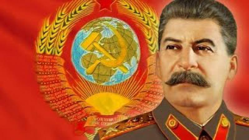 За что патриоты обвиняют Сталина