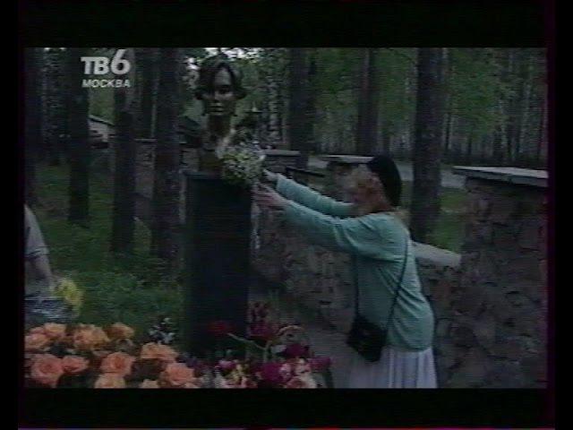 Алла Пугачева Омск и Новосибирск 27 и 30 05 1998 г
