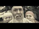 72 сағатта үйлену! казакша трейлер 2016