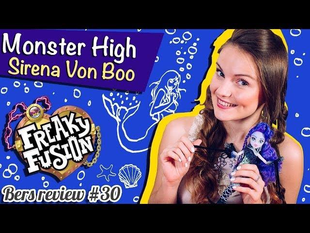 Sirena Von Boo Freaky Fusion Сирена Вон Бу Монстрические Мутации Monster High Обзор BJR42