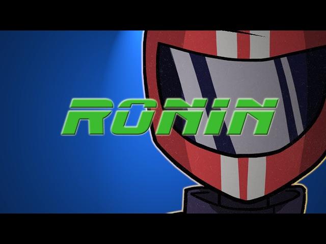 Современный самурай - Ronin
