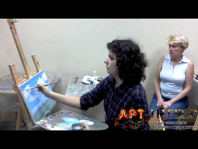 Мастер-класс по живописи маслом Пишем облака, Студия Живописи Арт-Питер
