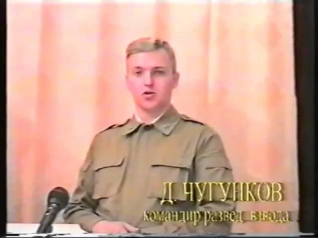 Новогодняя ночь 81 МСП ,1994 - 1995 год в Чечне.Самое пекло.