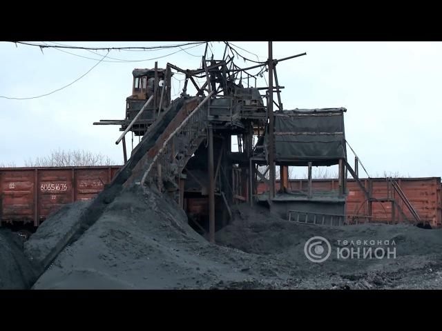 Возрождение угольной отрасли. 16.05.2016, Панорама