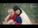 OlegIrina. Wedding moments