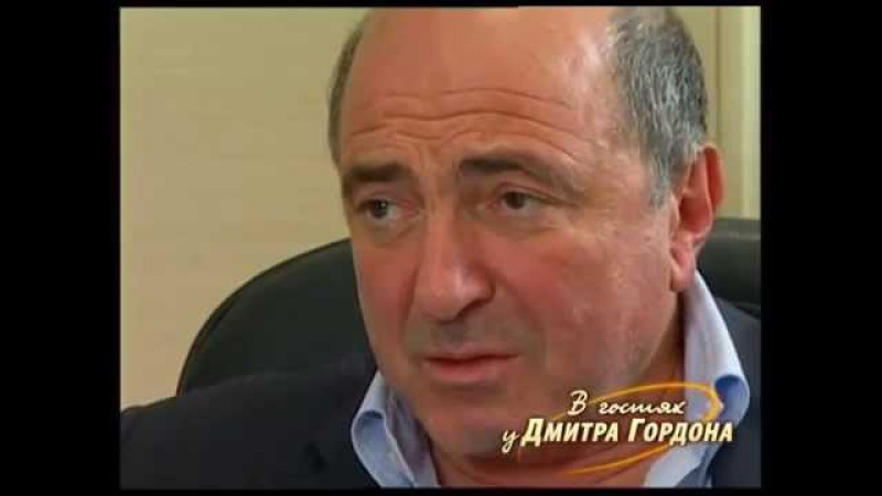 Борис Березовский. В гостях у Дмитрия Гордона. 2/3 (2007)