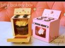 Bitty Bakery Cupcake Box FREE template