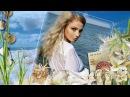 Хочу на берег океана -- Олег Винник