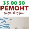 Ремонт-Мечты 76